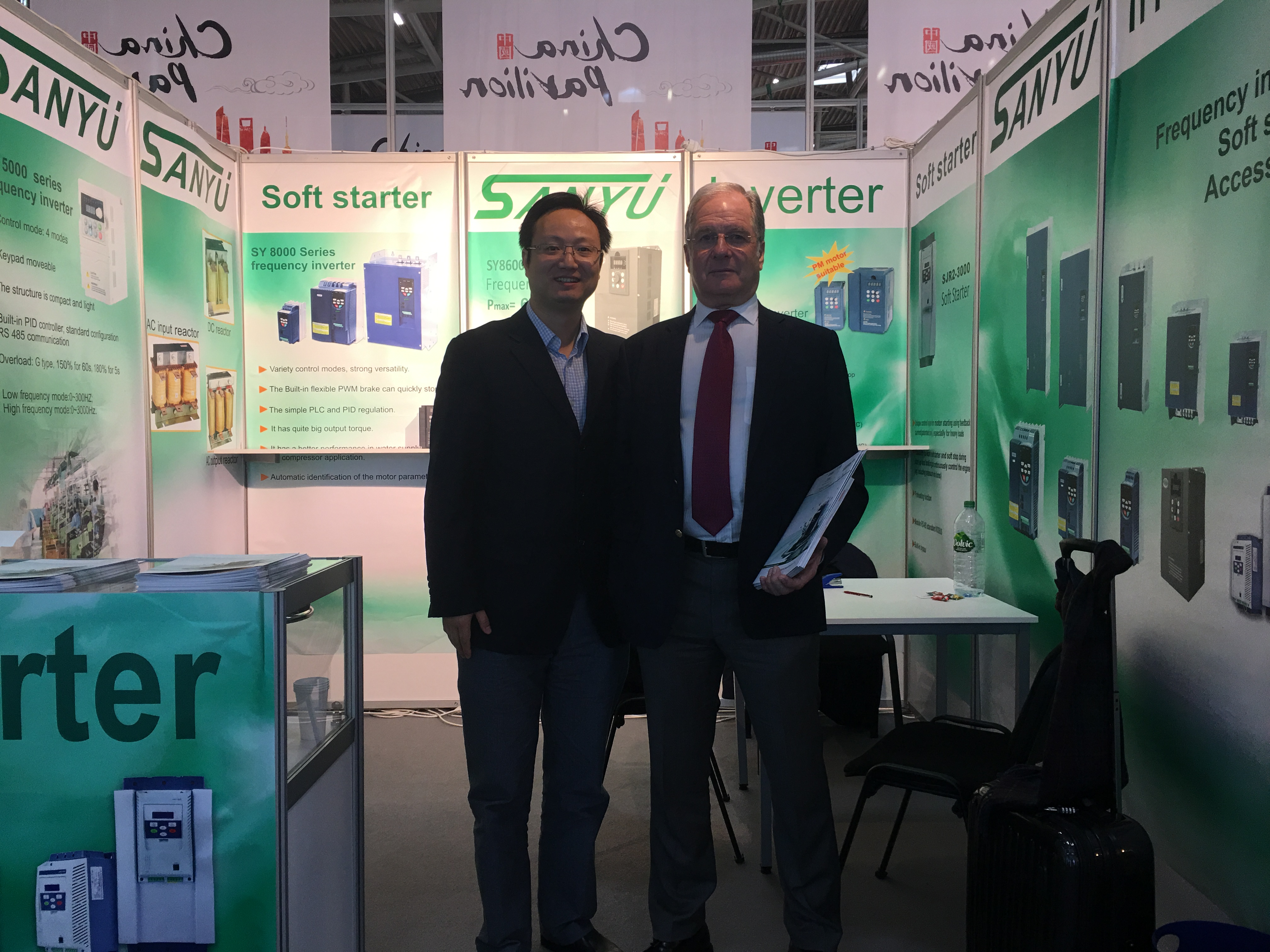 2016 Munich International Electronic Components Expo
